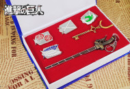 Attack on Titan Badge Key Necklace Sword one set