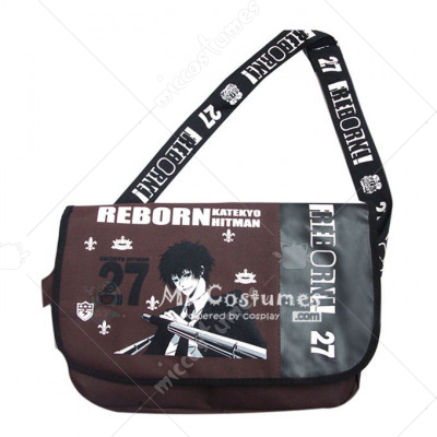 Reborn Brown Satchel