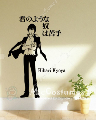 Reborn Kyoya Hibari Wall Sticker