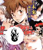 Reborn Sawada Tsunayoshi Cosplay Tatoo Sticker