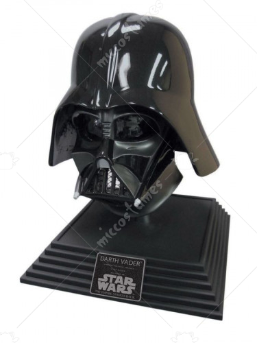 Star Wars Collector Darth Vader Helmet