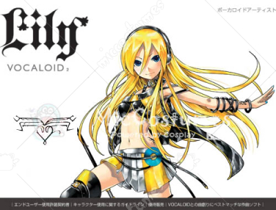 Vocaloid Lily Cosplay Tattoo Sticker