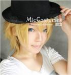 Vocaloid Trickery Casino Len Cosplay Wig