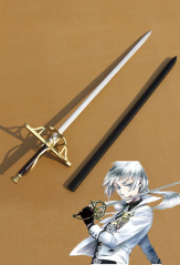 Black Butler Charles Grey Sword