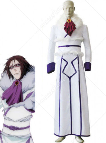 Bleach Muramasa Cosplay Costume