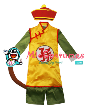 Dragon Ball Gohan Kid Cosplay Costume