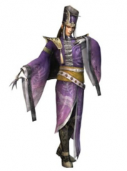 Dynasty Warriors 4 Sima Yi Cosplay Costume