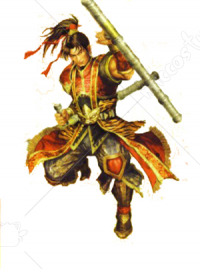 Dynasty Warriors 4 Sun Ce Cosplay Costume