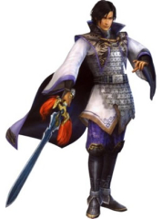 Dynasty Warriors 5 Cao Pi Cosplay Costume