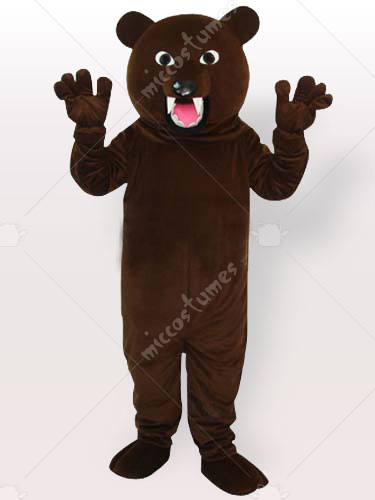Grey Bear Adult Mascot Costume Type A