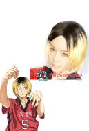 Haikyuu!! Kenma Kozume Cosplay Wig
