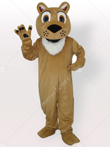 Lion with Beeping Face Adult Mascot Costume