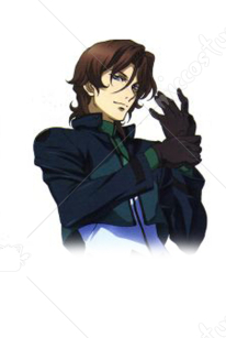 Mobile Suit Gundam 00 Neil Dyland Cosplay Wig