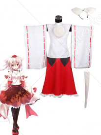 Mountain Of Faith Cosplay Costume
