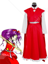 Phantasmagoria Of Dim Dream Reimu Hakurei Cosplay Costume