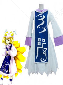 Phantasmagoria of Dim Dream Ran Yakumo Cosplay Costume