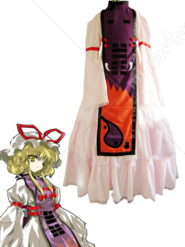 Phantasmagoria of Dim Dream Yukari Cosplay Costume