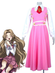 Code Geass Nunnally Vi Britannia Cosplay Costume